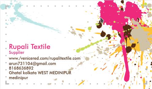 Rupali Textiles
