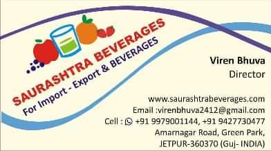 Saurashtra beverages