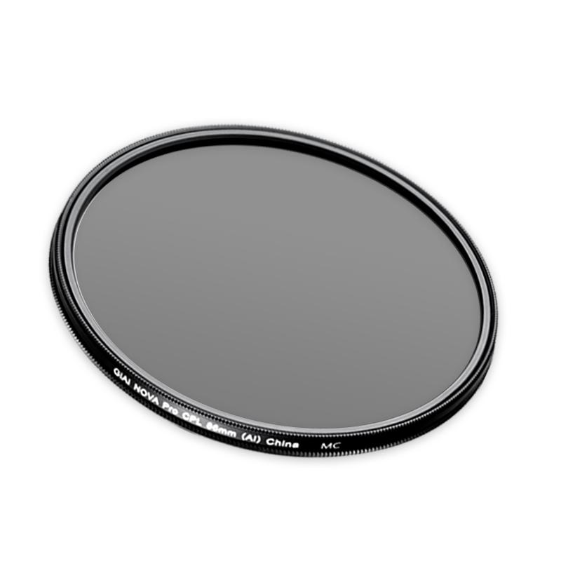 GiAi 86mm Camera CPL filter Nano coated Circular Polarizer Filter for landscape