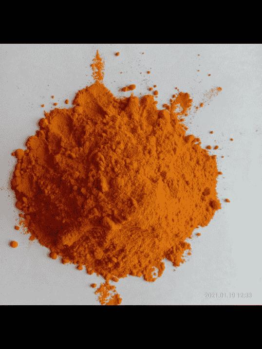 Turmeric Powder Salem