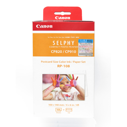 Best offer Canon Selphy RP-108 Paper and Ink ($15)